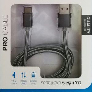 Sygnet USB Type-C